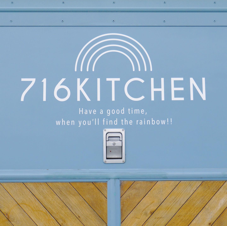 """**716KITCHEN2020.7.16 open!ピザ窯をのせたフードトラック""""ナナイロキッチン""""北近畿を中心に、ピザ窯で焼いた本格ナポリピッツァをお届けします!・・虹を見たときのようなハッピーと、ときめきを届けたい!このトラックを見つけた人たちがちょっとだけ幸せな気分になれますように…・#foodtruck #pizza #napoli #napolipizza #event #takeout #716kitchen#ナナイロキッチン #フードトラック #キッチンカー #出張サービス #ピッツァ #ナポリ #ナポリピッツァ #テイクアウト #ケータリング #パーティー #お祝い #本格 #北近畿 #福知山 #舞鶴 #京丹後 #宮津"""