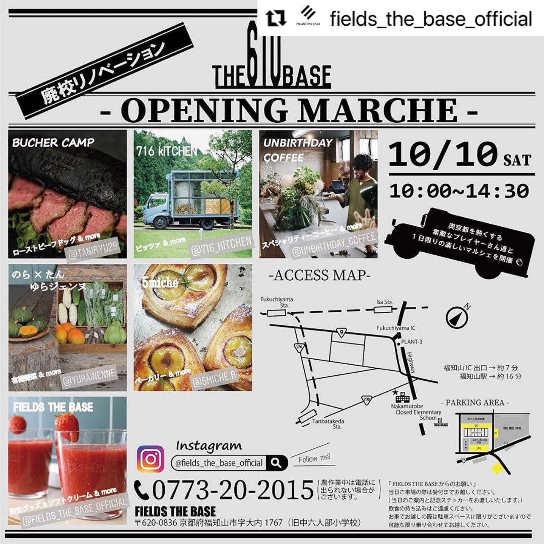 """明日はイベントですよ〜廃校をリノベーションされた@fields_the_base_official さんのオープニングマルシェに出店します♀️・・ピザでしょ、お肉でしょ、パンに、コーヒーに、野菜にいちご...♡♡どれも好き!🥳台風接近中ではありますが、アツアツのピッツァで盛り上げていきますよ🏻沢山のご来場お待ちしていますオープニングマルシェ10月10日(土)10:00ー14:30旧中六人部小学校🥩🥖️#Repost @fields_the_base_official with @make_repost・・・・【オープニングマルシェについて】・お待たせしました♪10月10日のオープニングマルシェについての詳細が決まりましたのでお知らせします!・今回の出店者さんは、@taniryu29 さん@716_kitchen さん@unbirthday_coffee さん@yurainenne さん@5miche.b さん  です!・""""地元福知山を盛り上げたい""""そんな熱い想いを持った素敵な方たちに集まっていただきました!・マルシェを楽しんでいただくのはもちろん、思わず写真を撮りたくなるような@somabito_design_works さん@somabito_official さんの廃校活用も楽しんでいただきたいと思ってます📸・さらに当日は先着50名様にプレゼントをご用意してます・10月10日に皆様に会えるのを心から楽しみにしています❣️・・#the610base #fieldsthebase #kyoto #fukuchiyama #closedschool #school #renovation #funmer #ムトベース #フィールズザベース #京都 #奥京都 #福知山 #福知山カフェ #中六人部 #中六人部小学校 #いちご狩り #廃校リノベーション #廃校 #リノベーション #廃校カフェ #10月10日オープン"""